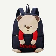 Kids Bear Design Backpack