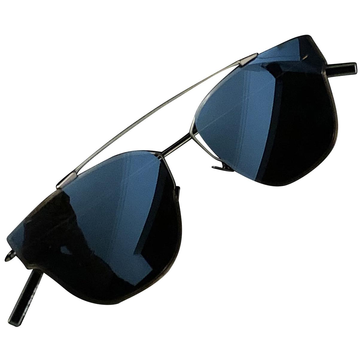 Dior Homme N Silver Metal Sunglasses for Men N