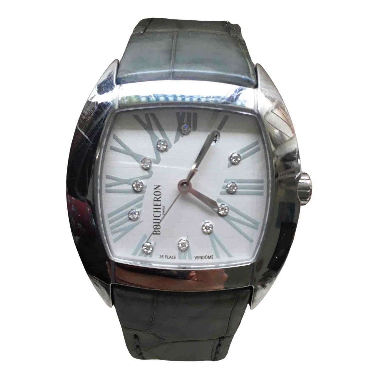 Boucheron Diamant Blue Steel watch for Women \N