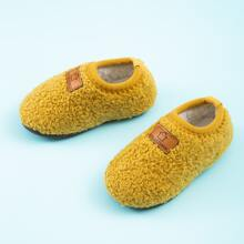 Toddler Boys Cartoon Patch Fluffy Slippers