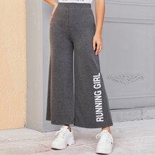Pantalones de pierna ancha con estampado de letra