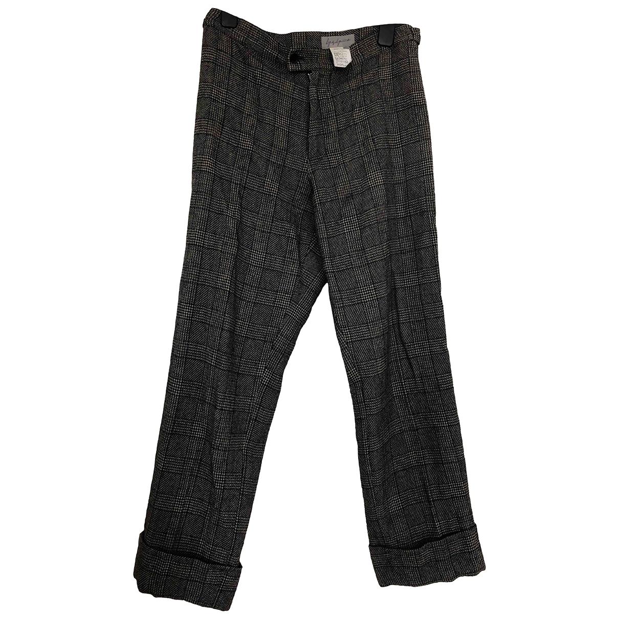 Yohji Yamamoto - Pantalon   pour femme en laine - beige