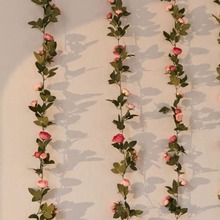 2.4M Artificial Flower & Leaf Decoration