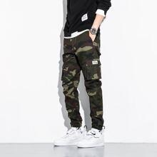 Cargo Hose mit Camo Muster und Taschen Klappe