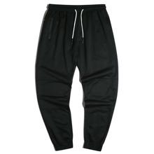 Men Drawstring Waist Sweatpants