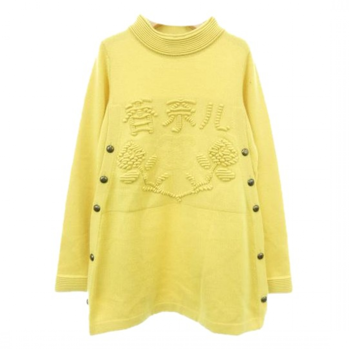Chanel \N Yellow Cashmere Knitwear for Women 40 FR