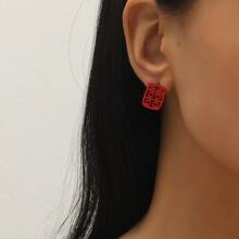 Chinese Double Happiness Stud Earrings