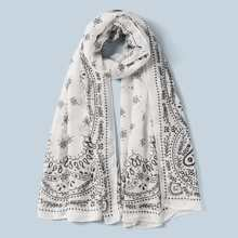 Schal mit Paisley Muster