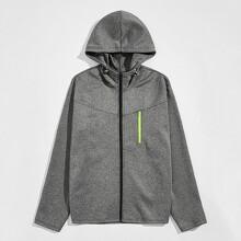 Men Zip Detail Drawstring Hooded Jacket