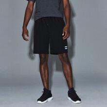 Shorts deportivos de rayas reflectivas