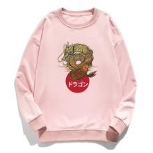 Guys Chinese Dragon Graphic Sweatshirt