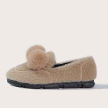 Pom-pom Decor Fluffy Loafers