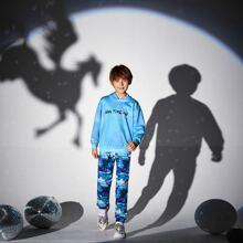 Boys Drop Shoulder Slogan & Galaxy Print Hoodie & Sweatpants Set