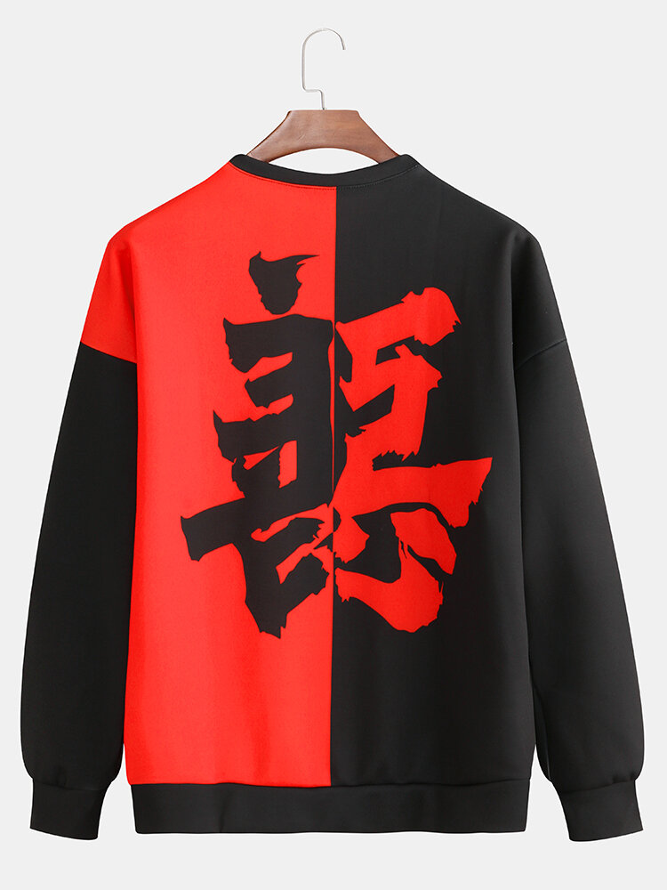 Mens Cotton Chinese Character Contrast Color Long Sleeve Sweatshirt