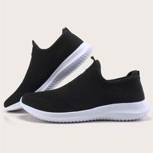 Maenner Slip On Strick Sneakers