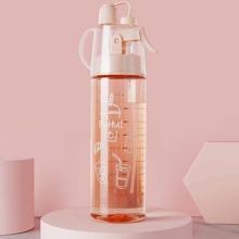 1pc Plastic Sporty Bottle