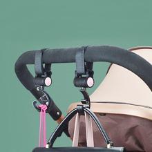 2pcs  Random Color Baby Stroller Hook