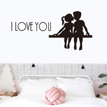 Couple Print Wall Sticker