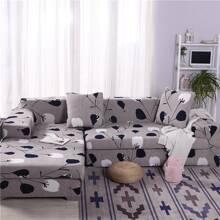 Drehbarer Sofabezug mit Pflanzen Muster ohne Kissenbezug