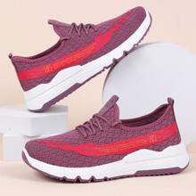 Strick Sneakers mit Band Dekor und chinesischen Schriftzeichen Grafik