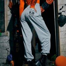 Halloween Skull Graphic Joggers