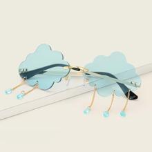 Cloud Frame Sunglasses