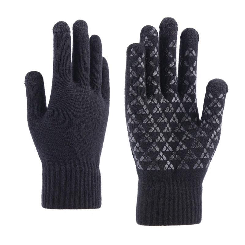 Ericdress Simple Color Block Fall Men's Slim Gloves