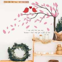 Pegatina de pared con estampado de arbol