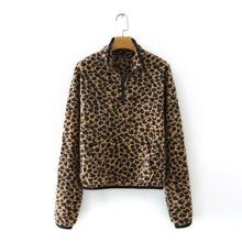 Leopard Print Kangaroo Pocket Half Zip Sweatshirt