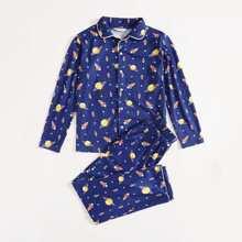 Hemd mit Galaxie, Rakete Muster, Kontrsat Paspel & Hose Schlafanzug Set
