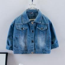 Toddler Boys Washed Cat Scratch Denim Jacket