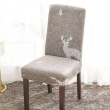 Elk Print Stretchy Chair Cover