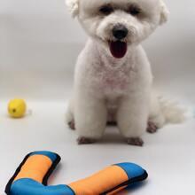 1 Stueck Hund V-formiges Dart Trainingsspielzeug