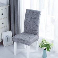Geometric Pattern Stretchy Chair Cover