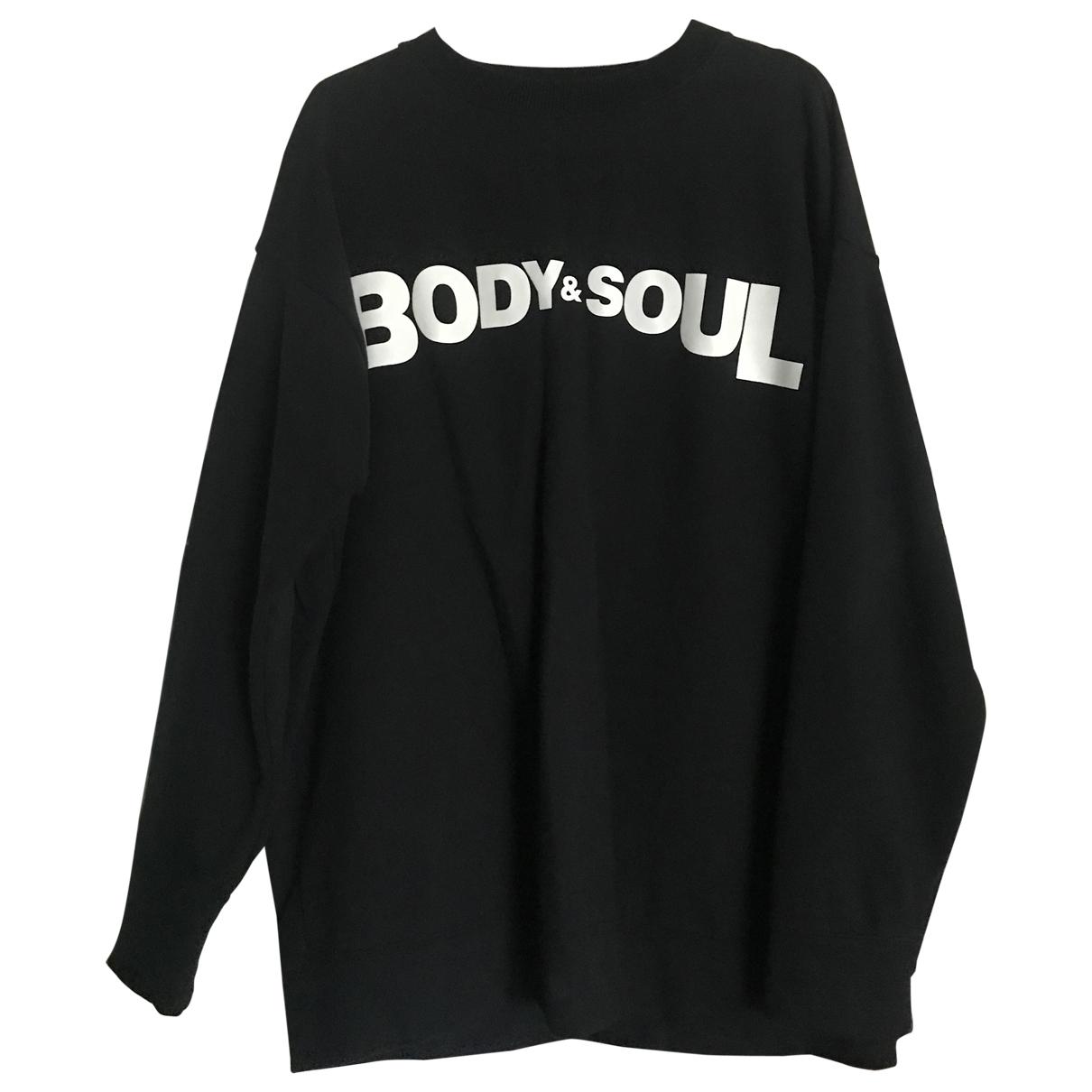 Kenzo - Pull   pour femme en coton - noir