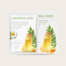 5 piezas Chamomile Honey mascarilla de hoja facial hidratante