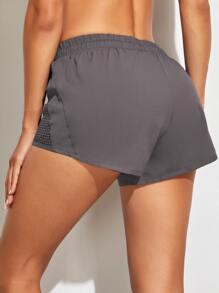 Laser Cut Drawstring Waist Sports Shorts