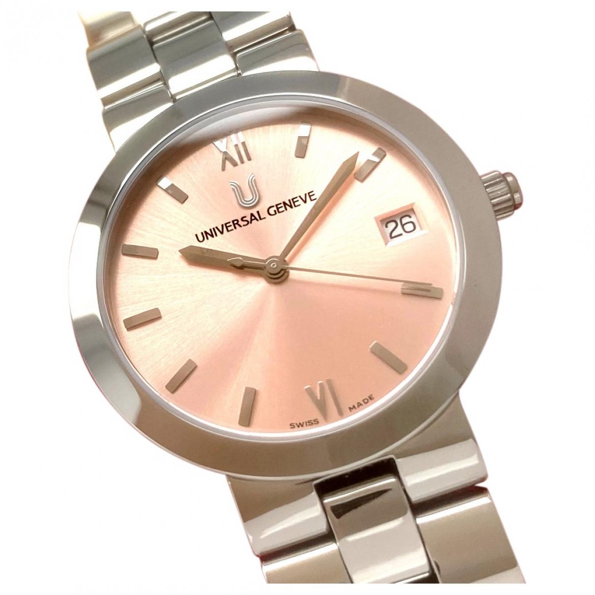 Universal Geneve \N Pink Steel watch for Men \N