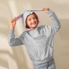 Girls Slogan Print Rabbit Ear Hooded Sweatshirt