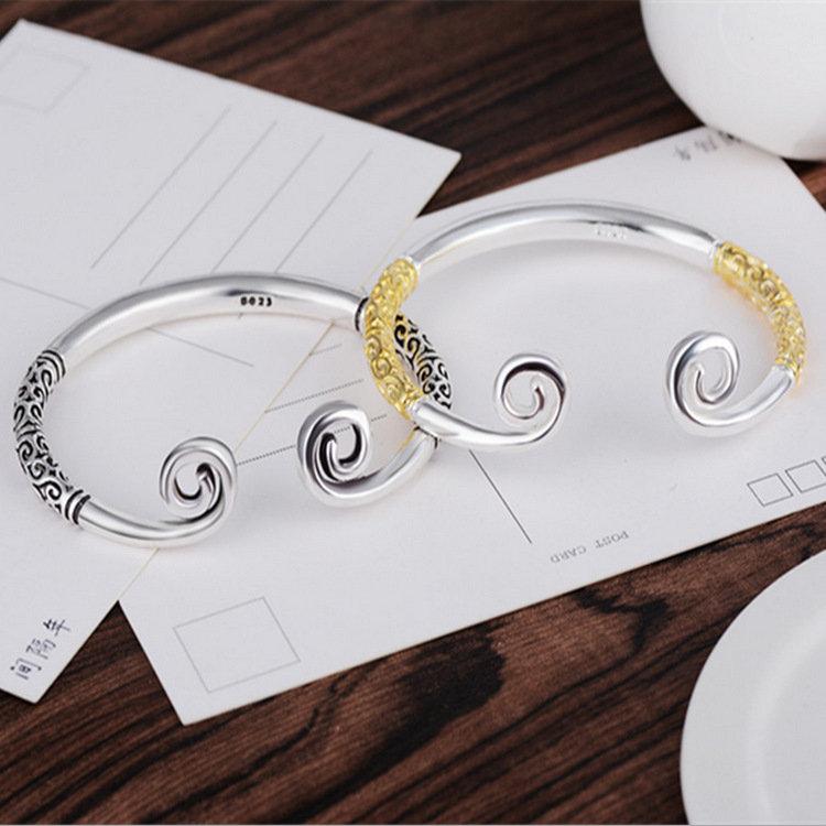 Golden Cudgel Sterling Silver Monkey King Couple Bracelet