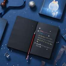1pc Luminous Cover Random Notebook