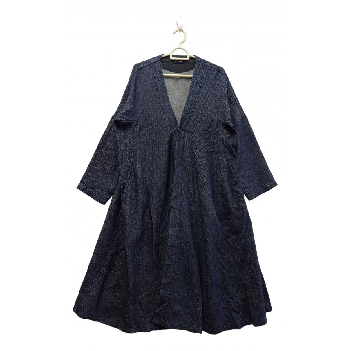 Issey Miyake N Blue Denim - Jeans coat for Women L International