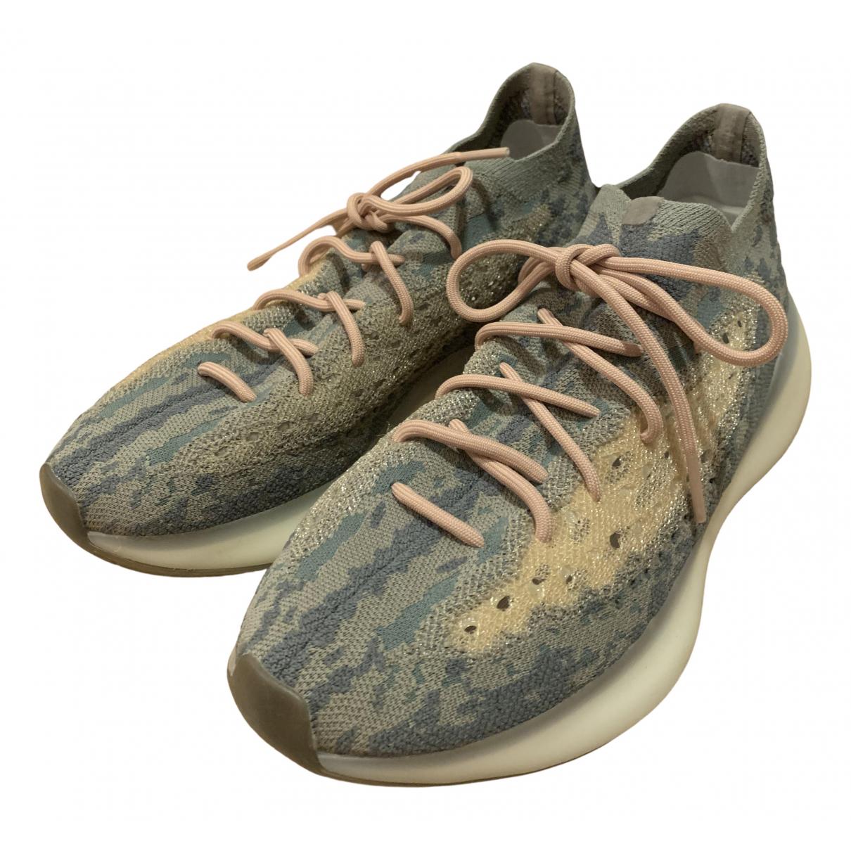 Yeezy X Adidas - Baskets Boost 380 pour homme en toile - multicolore