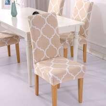 1 Stueck dehnbarer Stuhlbezug mit geometrischem Muster