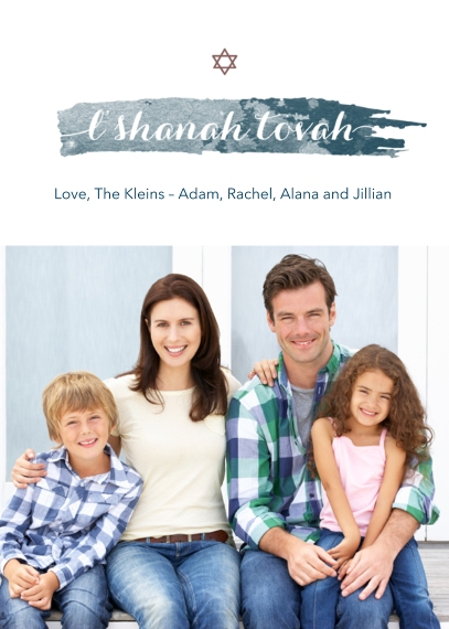Rosh Hashanah Cards Flat Matte Photo Paper Cards with Envelopes, 5x7, Card & Stationery -L'Shanah Tovah