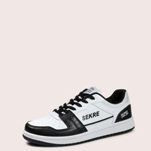 Men Lace-up Front Wide Fit Skate Shoes