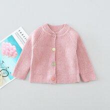 Toddler Girls Colorful Button Up Raglan Sleeve Cardigan