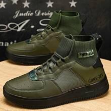 Maenner Sneakers mit Strick Einsatz und Band vorn