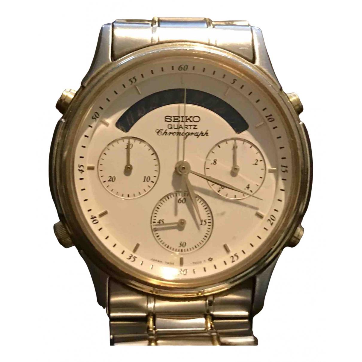 Seiko N Silver Steel watch for Men N
