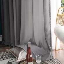 1 Stueck Einfarbiger Vorhang mit Haken oben